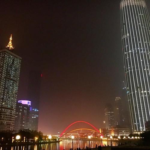 Tianjin, China #tianjin #china