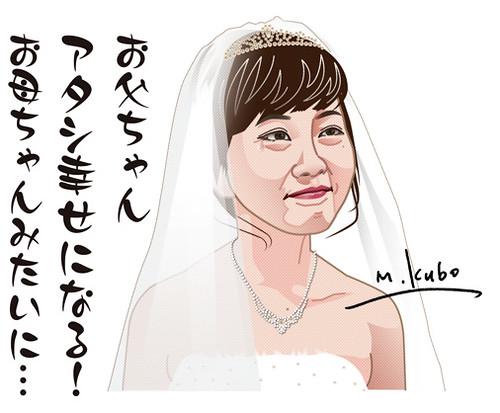 鈴木亮平 画像13
