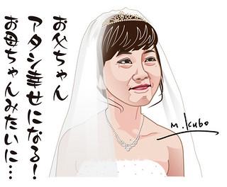 木南晴夏 画像5