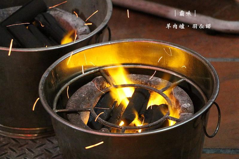 霸味羊肉爐28