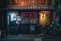 Kyoto Ramen (lestaylorphoto) Tags: japan kyoto travel alley shop store asia nikon d610 leslie taylor lestaylorphoto