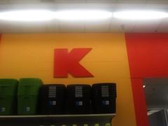 K on the Wall (Random Retail) Tags: kmart store retail 2015 sidney ny