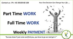 PTW-0020 (Part Time Work) Tags: extra income money full time work job new part