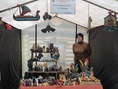 II Фестиваль народных художественных промыслов малых и средних городов России