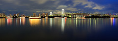 Mer azure (StephanExposE) Tags: tokyo japon japan odaiba night nuit reflet reflect eau water mer sea pont bridge rainbowbridge canon 600d 1635mm 1635mmf28liiusm poselongue longexposure