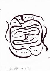 LG draw N42 - Face #lg #lgdraw #draw #drawing #creation #imagine #imagination (LGdraw) Tags: lgdraw imagination drawing lg imagine creation draw