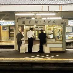 (vincentvds2) Tags: instagramapp square squareformat iphoneography uploaded:by=instagram  tachiguisoba mishima station mishimastation soba udon