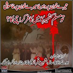 !!            FC                    #ShiaKilling #ShiaGenocide #Muharram #Karachi (ShiiteMedia) Tags: muharam 1438 ashura shia shiite media killing genocide news urdu      channel q12