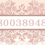 8700192463 1af604b3a2 q