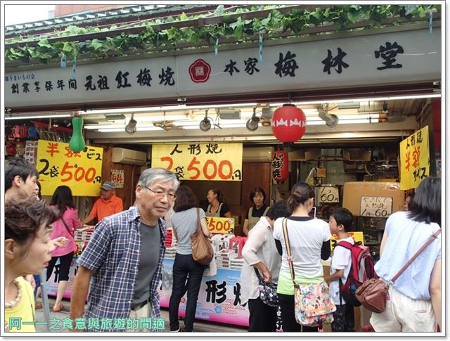 日本東京美食淺草人形燒雷門飛松海鮮丼image003