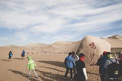 IMG_6827 (chungkwan) Tags: china chinese gansu province weather dry sands canon canonphotos travel world nature landmark landscape   dunhuang  crescent crescentlake  mingsha mingshamountain  camels silkroad