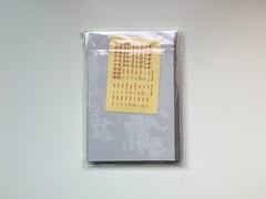 包裝背面,附了小貼紙@2017無印良品PVC封面滑順月週記事本 (in_future) Tags: muji 無印良品 月週記事本 週記事 記事本 行事曆 手帳 筆記本 note planner