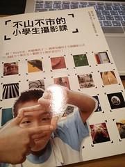 XD   ^_^ (Chuck Chiang) Tags: chuck chiang