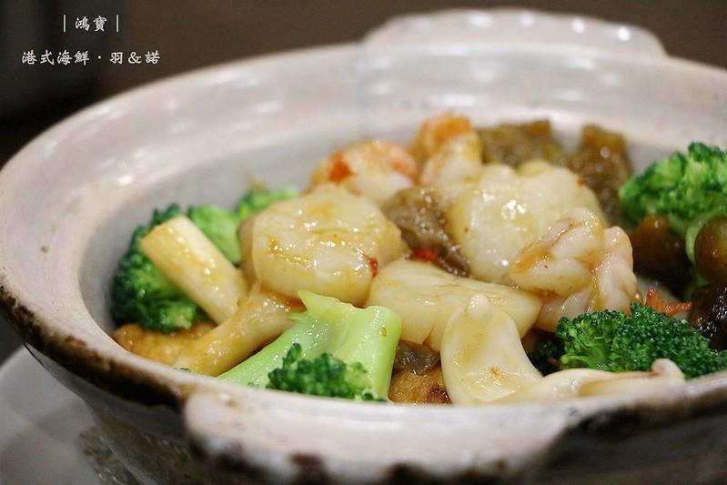 鴻寶港式海鮮捷運行天宮美食30