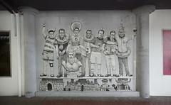 San, Siam Square