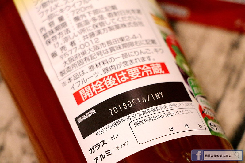 日本ITOH黑醋飲養顏飲品26