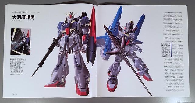 Zeta Gundam Laserdisc Box Set I 24 by Judson Weinsheimer