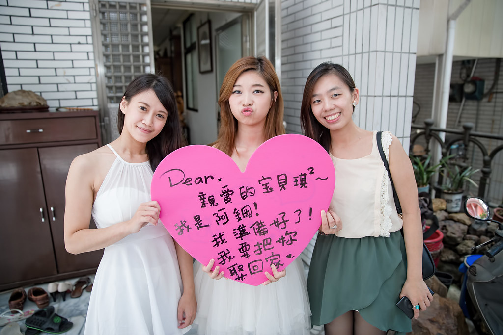 臻愛婚宴會館,台北婚攝,牡丹廳,婚攝,建鋼&玉琪097