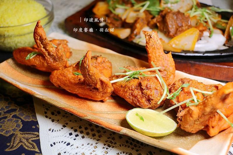 印渡風情台北印度餐廳印度料理師大異國料理20