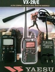 Yaesu Vx 2R Radio Amador Scanner yaesu ht dual (11) (radioamador_sc) Tags: modulo corneta supertweeter caixa sub woofer xenon led pelcula cd dvd1din2din radio centralmultimdia desbloqueiodetelaoriginal espelhamentoandroideiphone telaemencostodecabea regulagem portamalaspersonalizados caixatrio cmerader alarme fonteautomotiva