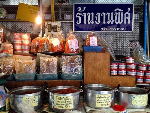 ซื้อของฝากจากหัวหิน, ช่วยคุณยายโปรโมทร้าน, ยายแก่ขายคนเดียว 🙏 #HuaHin #หัวหิน #ตลาดฉัตรไชย