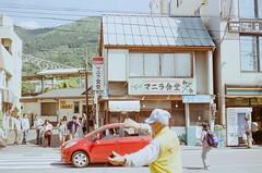 07380001 (hokkai7go) Tags: film olympus om1