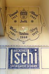 Reinhard, Bern (overthemoon) Tags: switzerland suisse schweiz svizzera berne bern bakery bckerei boulangerie tiles blue cream ischi