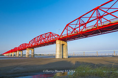 Harry_31241a,,,,,,,,,,,,,,,, (HarryTaiwan) Tags:                 yunlin xiluo yunlincounty xiluotownship bridge     harryhuang   taiwan nikon d800 hgf78354ms35hinetnet adobergb