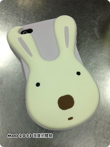 淘寶 手機殼-砂糖兔