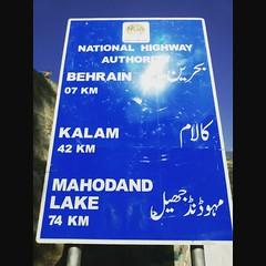 Hello Swat, Pakistan (July 9, 2016 - 0812 Hrs) (SalmanFalcons) Tags: hello swat pakistan travel beautiful travelbeautiful kalam kpk behrain photography