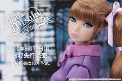 Let Me Kiss You Misaki (JennFL2) Tags: let me kiss you misaki