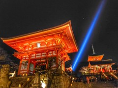 Kiyomizu-dera XIII (Douguerreotype) Tags: lights hdr dark night japan red light buddhist buildings kyoto architecture shrine temple