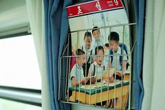 L1000278 (KiRInMao~~~) Tags:   travel  leica leicacamera zeiss carlzeiss zeisslens csonnar sonnar 50mm 50mm15 streetphotography csonnart1550 t northkorea