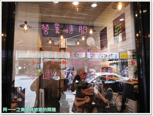 新莊美食.哦三明治.早午餐.捷運丹鳳站.平價image006