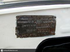 1966 Volga (GAZ 21R) /  ( 21) (junkyardcollection) Tags: serialnumberplate chassisnumber vin vintag vinplate id idtag volga volga21 gaz21  21 21  gaz