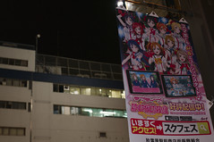 !    (fukapon) Tags: 35mm tokyo pentax f14 sigma  akihabara akiba  k7 lovelive   sigma35mmf14dghsm