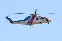 JBA S76 (djrxxs) Tags: cyvr yvr vancouverinternationalairport sikorsky s76c bcambulance helijet