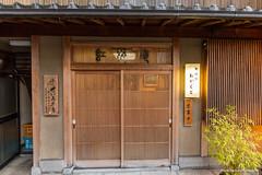 Hanamachi-Kamishichiken-3 (luisete) Tags: japón japan kamishichiken hanamachi geisha maiko kioto prefecturadekioto