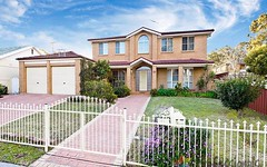 33 McPherson, Carlton NSW