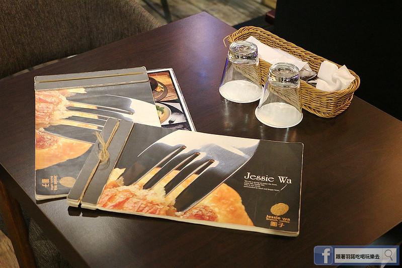 圈子美式早午餐廳028