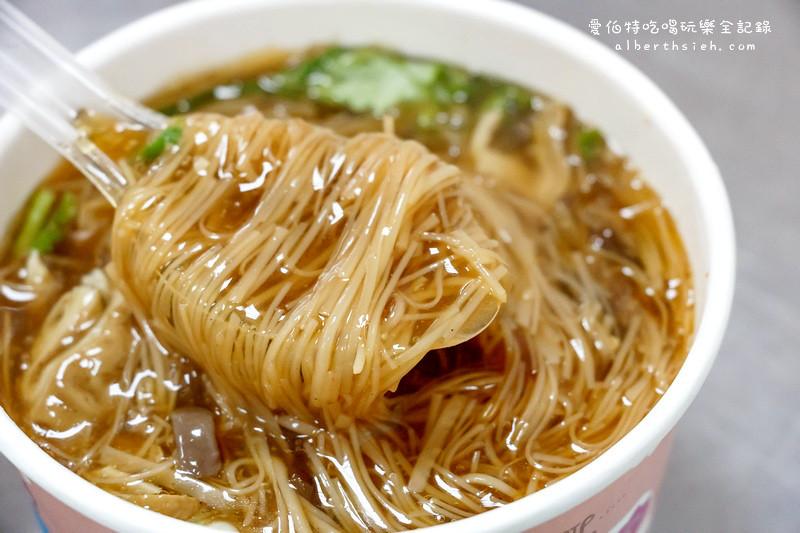 桃園早餐.台北大腸蚵仔麵線