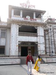Muktidham-Nasik-23 (Soubhagya Laxmi) Tags: hindutemple maharastra marbletemple nashik nashiktour radhakrishna ramalaxmansita soubhagyalaxmimishra touristspot umakantmishra