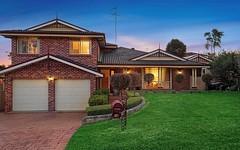 78 Marella Avenue, Kellyville NSW