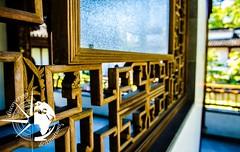 chinese_garden_Yin (Discovering Destinations) Tags: discoveringdestinations discoveringchinesegarden drsunyatsenchinesegarden classicalchinesegarden discoveringvancouver vancouver lovetotravel travelling yinyang
