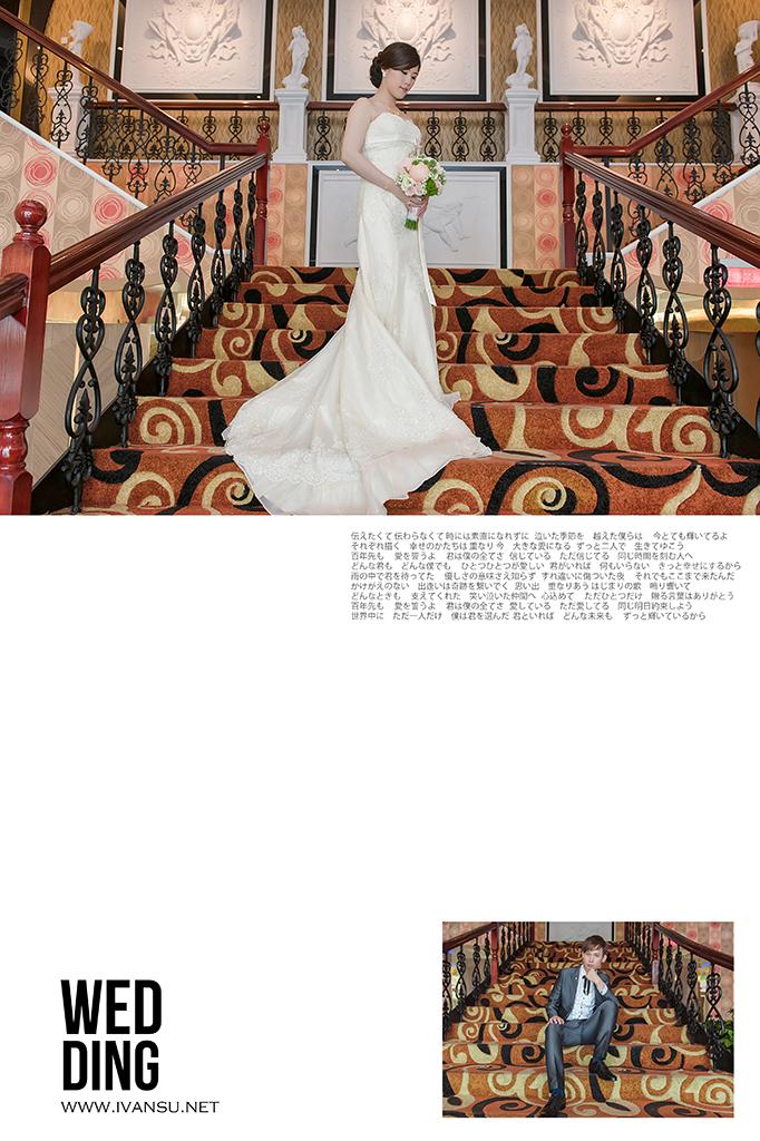 29110154963 3d90f17335 o - [婚攝] 婚禮攝影@大和屋 律宏 & 蕙如