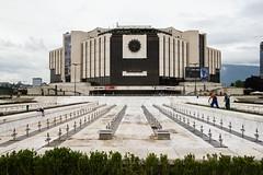 National Palace of Culture (Bulgaria, Sofia) (sureShut) Tags: architektur architecture bulgarien bulgaria ndk sofia nationalpalaceofculture aleksandarbarow ljudmilaschiwkowa