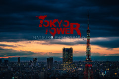 TOKYO TOWER (Natsuko) Tags: tokyotower
