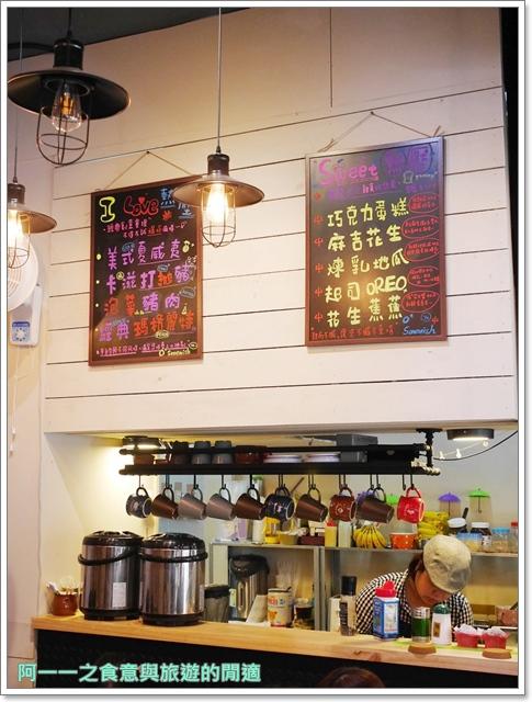 新莊美食.哦三明治.早午餐.捷運丹鳳站.平價image015