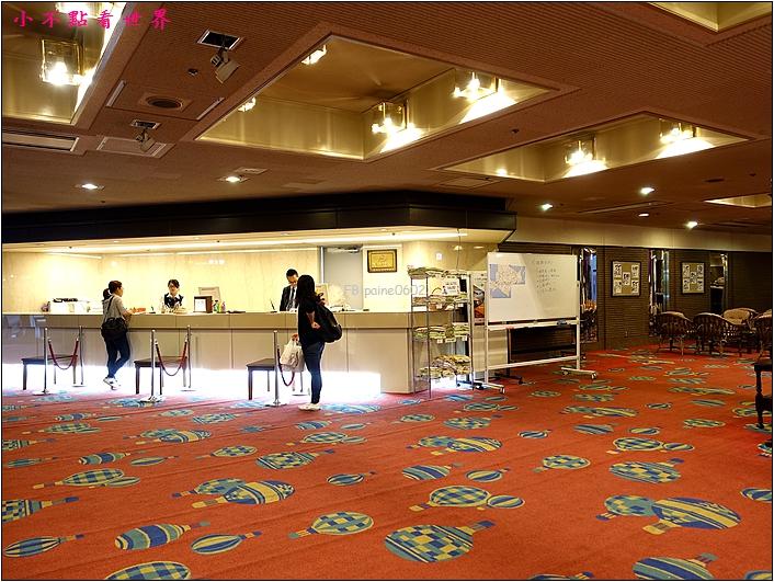 北海道 十勝 大平原溫泉酒店 (4).JPG