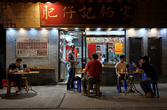 """""""how's everything?"""" (hugo poon - one day in my life) Tags: xt2 23mmf2 hongkong causewaybay fungunstreet eating dinner citynight goodnight daipaidong colours sign"""
